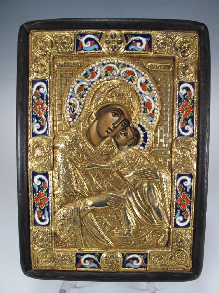 Probably Russian vintage icon