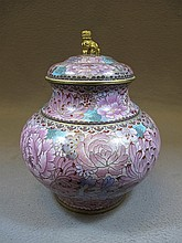 Old Chinese cloisonet lided vase