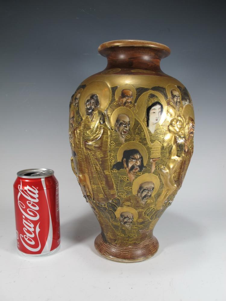 Antique japanese satsuma porcelain vase for Asian antiques uk
