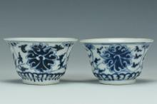 A Pair of Blue and White Cups, Early 20th Century