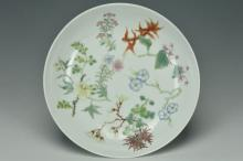 A Famille Rose Dish, Early 19th Century