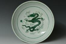 An Imperial Dragon Dish, Kangxi Mark and Period