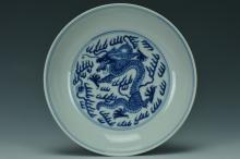 An Imperial Dragon Dish, Qianlong Mark and Period