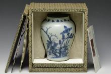 A Blue and White Jar, Transitional Period