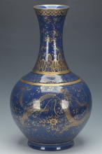 An Imperial Dragon Vase, Guangxu Mark and Period