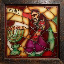 Judaica Glass Wall Art By Syntelis