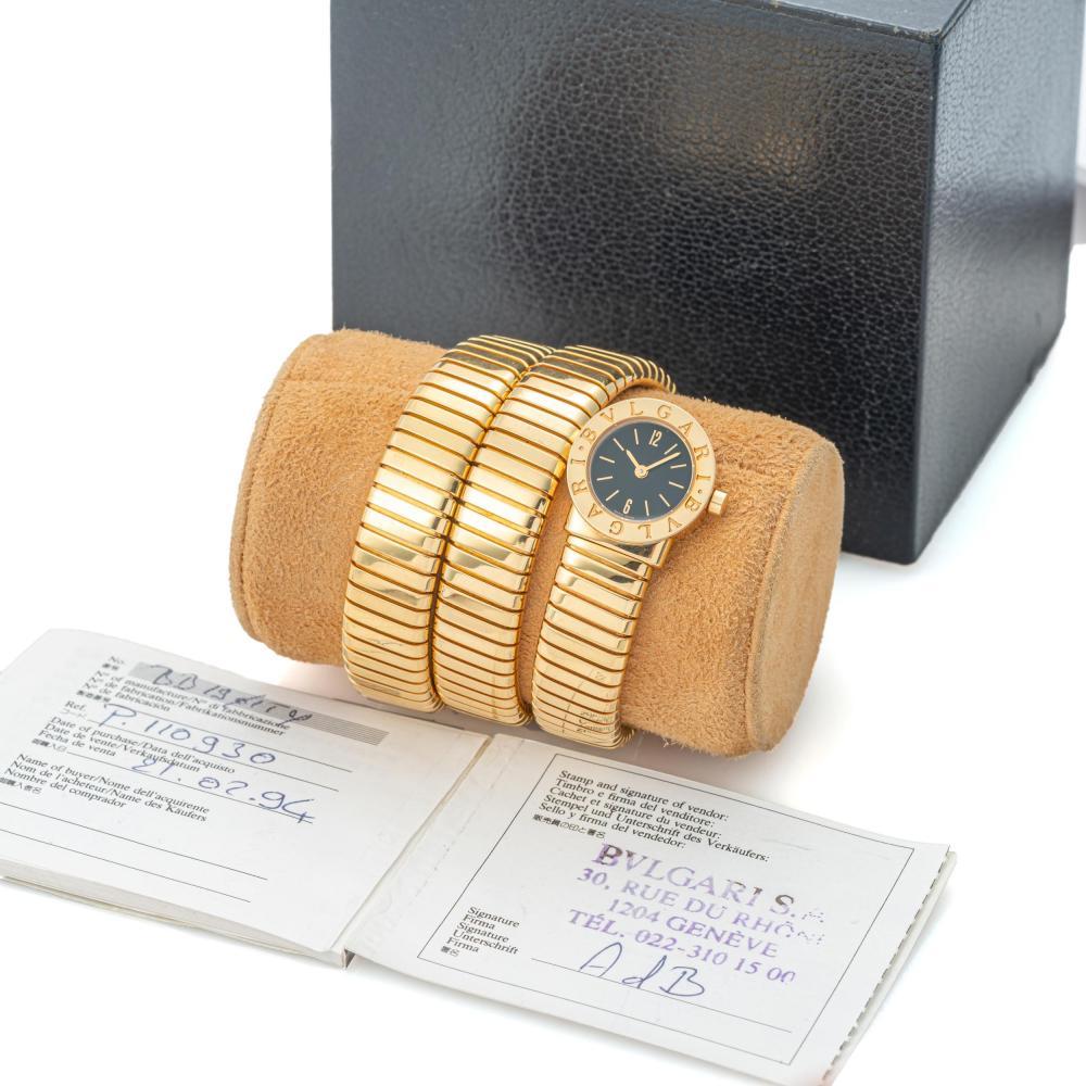 BULGARI, REF. P 110930, SERPENTI, YELLOW GOLD