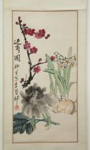 Chinese Flower Scroll Painting