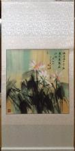 Chinese Scroll Painting of Flower & Bird Scene