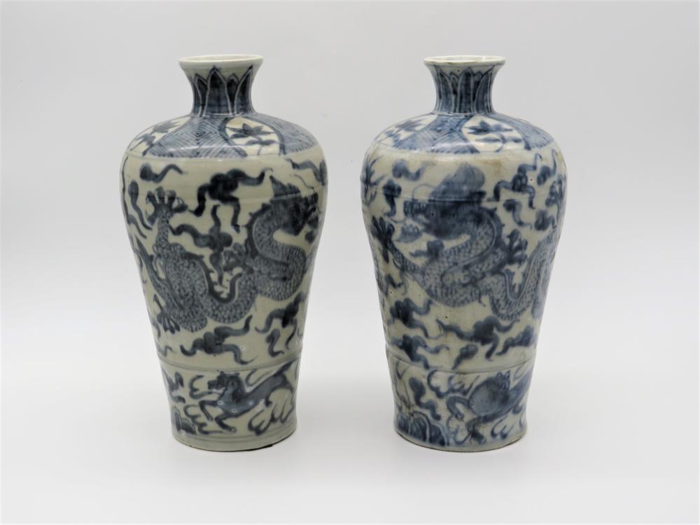 Pair Vintage Korean Blue & White Dragon Urns