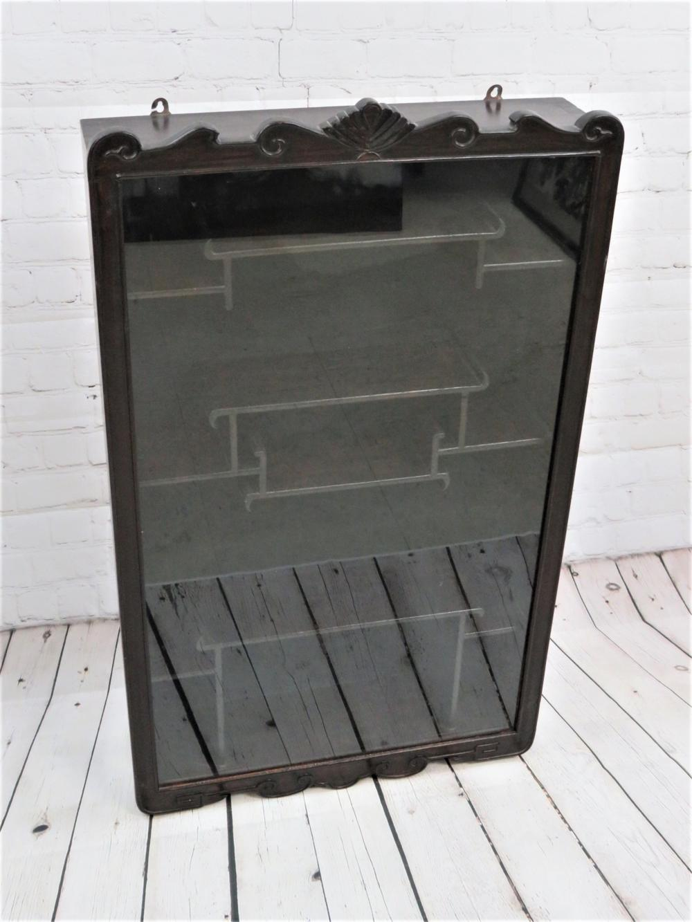 Vintage Chinese Wall Mounted Curio Cabinet