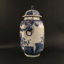 Spring Chinese Art & Antiques Auction, Day 2