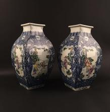 Chinese Art & Antiques March Auction, Day 1