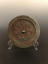 Fine Chinese Bronze Mirror