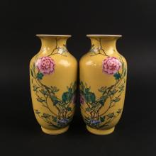 April Chinese Art & Antiques Auction, Day 1