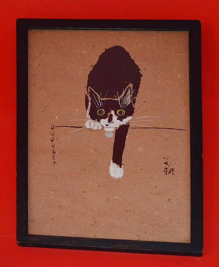 Signed Waki Kayi Chinese Cat Painting