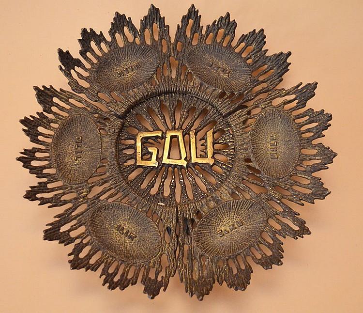 Bronze Passover Hebrew Plate