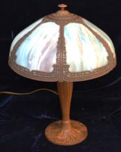 Unique Signed Slag Glass Lamp