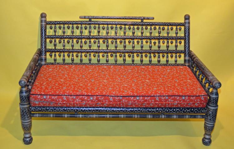 Very Unusual Vintage Moroccan Settee Set