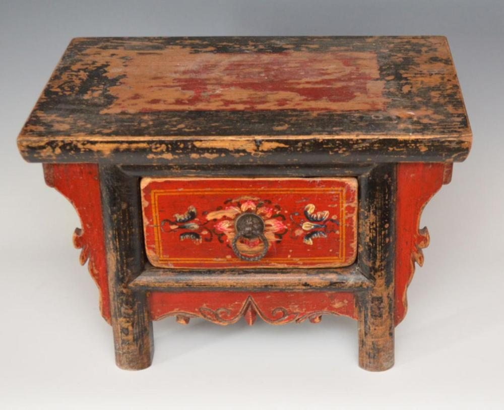 Chinese 1 Drawer Footstool/Stand