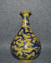 Yellow Glazed Blue and White Yuhuchun Vase