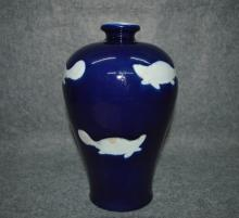 Chinese Blue Ground Fish Meiping Vase