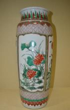 Chinese Famille Rose Porcelain Arrow Vase