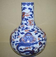 Blue and White Copper Red Tianqiuping Vase