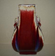 Jun Kiln Flambe Square Double Ear Flat Vase