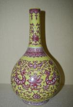 Yellow Glazed Copper Red Porcelain Danping Vase