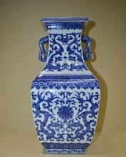 Blue and White Porcelain Double Ear Vase