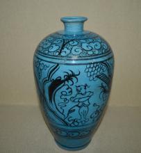 Peacock Blue Glazed Porcelain Meiping Vase