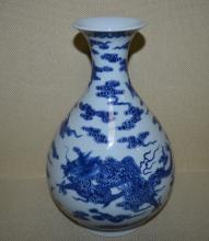 Chinese Blue and White Porcelain Yuhuchun Vase