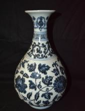 Chinese Blue and White Yuhuchun Vase