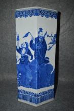 Chinese Blue/White Porcelain Hexagonal Arrow Vase