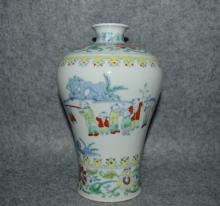 Chinese Doucai Porcelain Meiping Vase