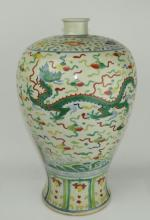 Chinese Wucai 'Dragon' Meiping Vase