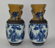 A Pair of Chinese Ge Ware blue and white Vase