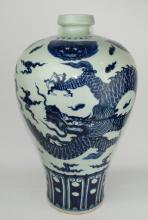 Chinese Blue and White 'Dragon' Meiping Vase
