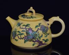 Chinese Plain Tri-Color Tea Pot