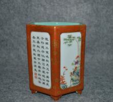 Famille Rose Porcelain Brush Pot