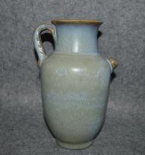 Chinese Jun Kiln Porcelain Ewer