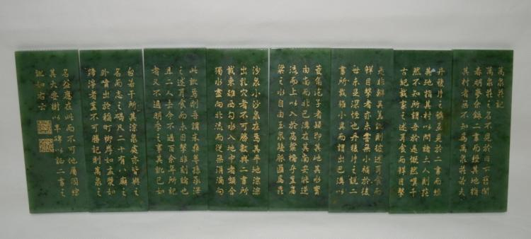 Eight Pieces Chinese Green Jade Book