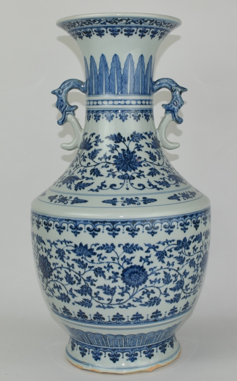 Chinese Blue and White Double Ear Vase