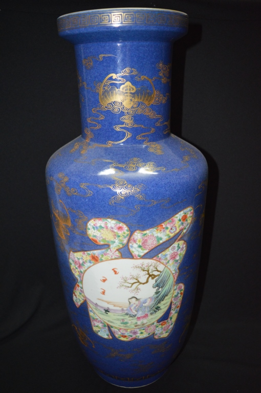 Chinese Famille Rose Blue Ground Porcelain Vase