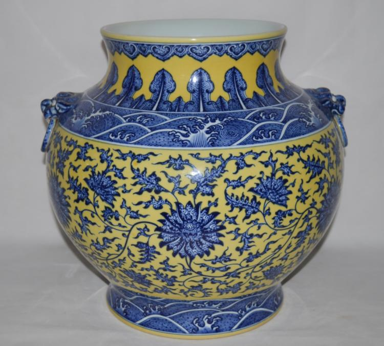 Yellow Ground Blue and White Porcelain Vase