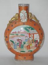 Chinese Kwon-Glazed Porcelain Flat Vase