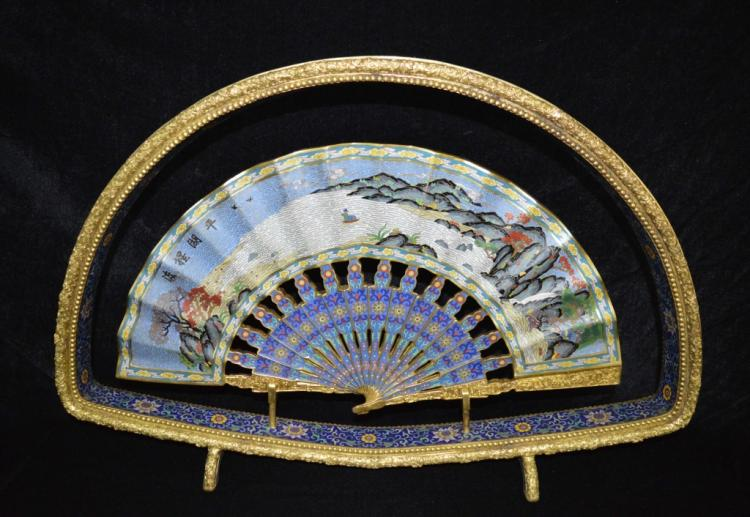 Chinese Cloisonne Enamel Table Screen