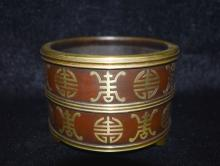 Bronze Gilt Incense Burner