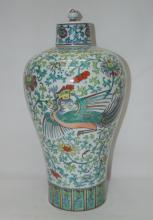 Chinese Doucai Meiping Vase